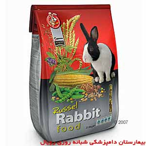 rabbit-food