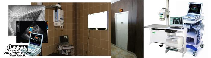 بخش تصویربرداری تشخیصی بیمارستان دامپزشکی رویال | Royal Vet Hospital Imaging